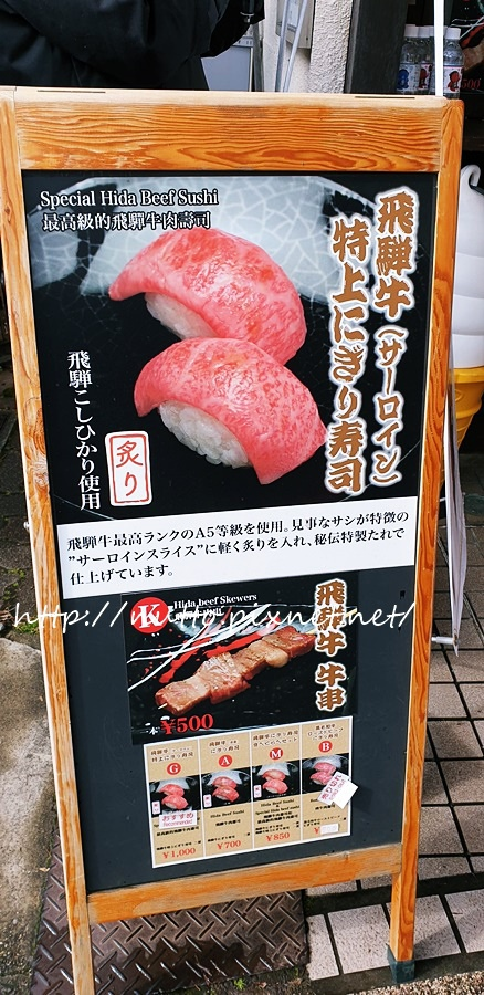 Nagoya_D4_34.jpg