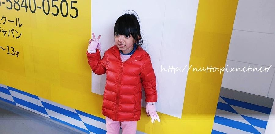 Nagoya_D5_72.jpg