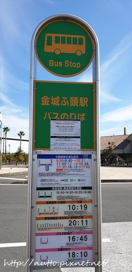 Nagoya_D5_120.jpg