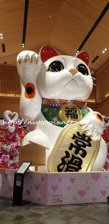 Nagoya_D6_26.jpg