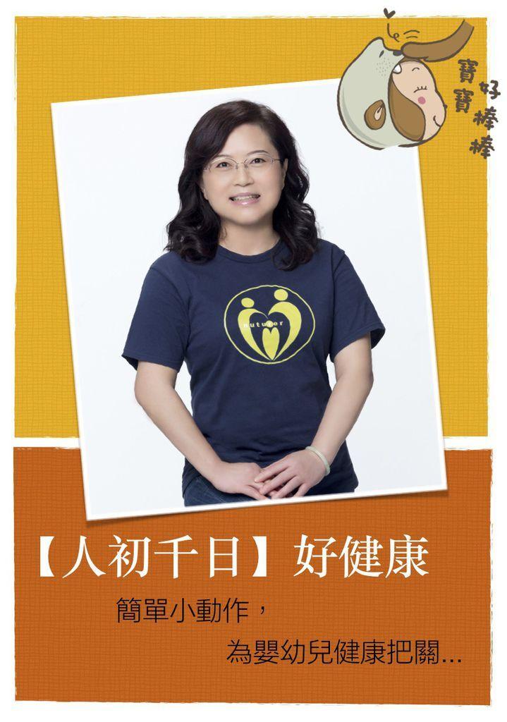 建秀人初千日 哈奇樂.jpg