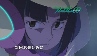 [NewDMHY][Mobile_Suit_Gundam_00_Season2][21][720x480][PSP][01-48-21]