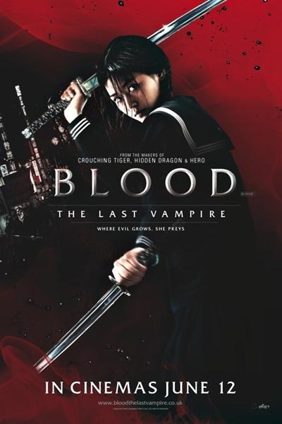bloodlastvamp3