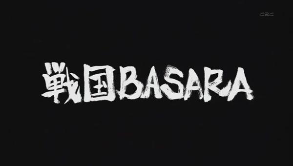 [DMG][Sengoku Basara][12][848×480][BIG5][00-28-56]