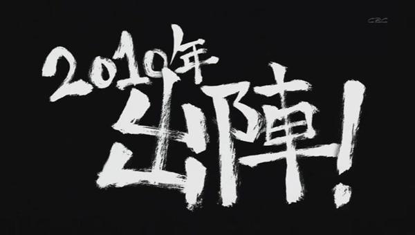 [DMG][Sengoku Basara][12][848×480][BIG5][00-29-21]