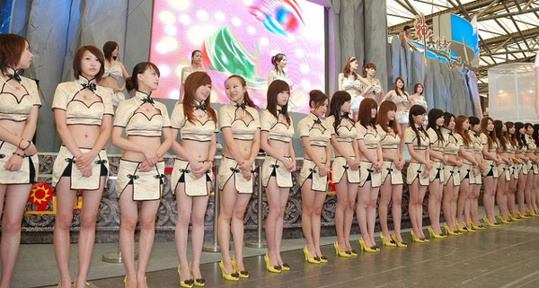 pics_gaiying_1248374541.jpg