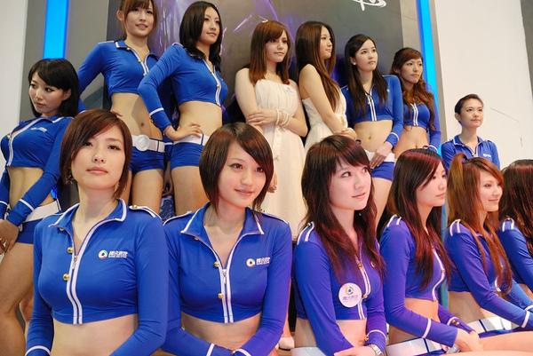 pics_gaiying_1248374832.jpg