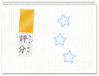 3顆星.jpg