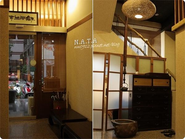 05.入口及樓梯處.jpg