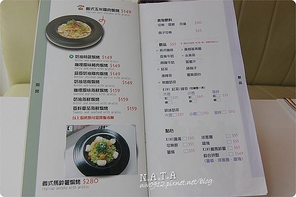 12.kiwi menu 05.jpg