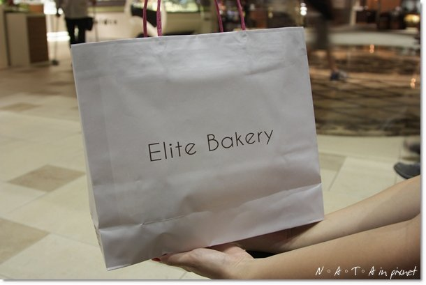 11.ELITE BAKERY.jpg