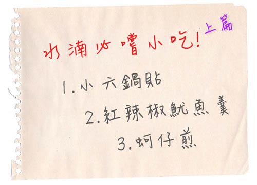 01.上篇