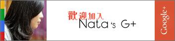 Natagoogleplus