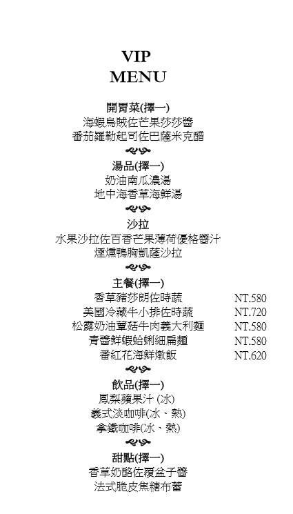 10-1.AUGUST FOOD STUDIO MENU.jpg