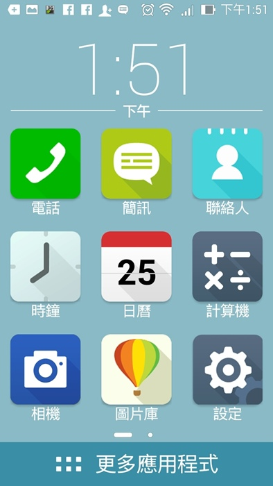 Screenshot_2014-10-30-13-51-08.jpg