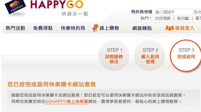HAPPY02.jpg