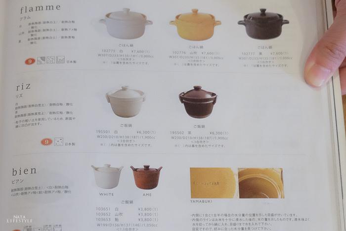 21-1.jpg