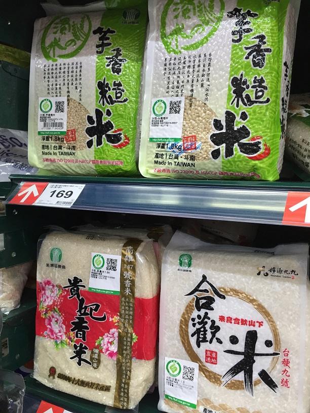 農會米附有QRCODE可掃產銷履歷.JPG