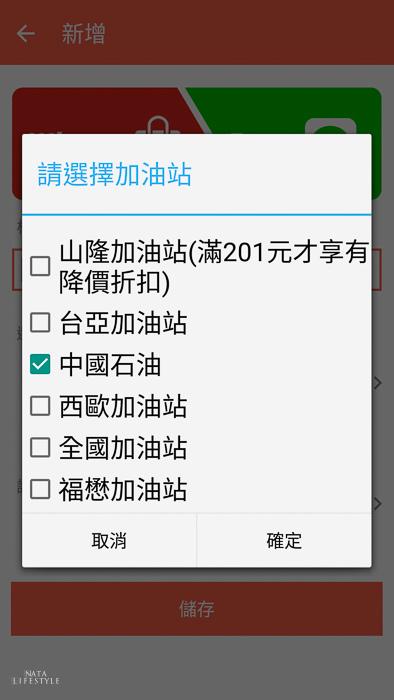 Screenshot_2016-11-19-13-29-11-499_org.itri.tomato.jpg