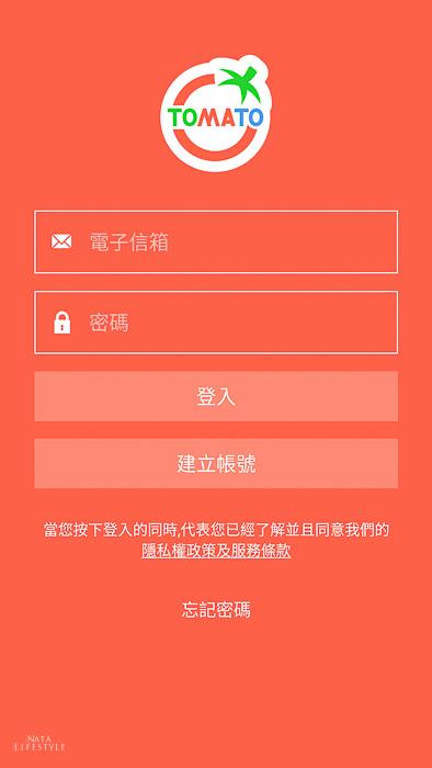 Screenshot_2016-11-19-16-05-53-423_org.itri.tomato.jpg