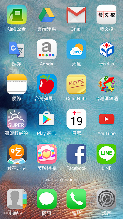 Screenshot_2016-11-19-14-58-33-974_com.miui.home.jpg