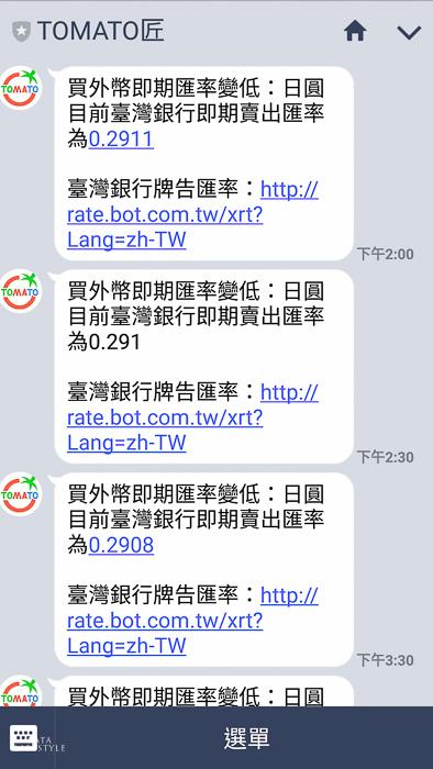 Screenshot_2016-11-20-11-17-35-674_jp.naver.line.android.jpg