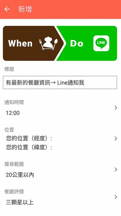 Screenshot_2016-11-21-06-29-58-753_org.itri.tomato.jpg
