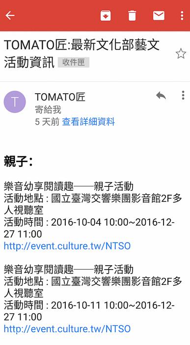 Screenshot_2016-11-22-06-59-53-695_com.google.android.gm.jpg