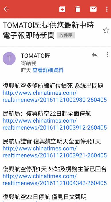 Screenshot_2016-11-22-06-59-36-612_com.google.android.gm.jpg