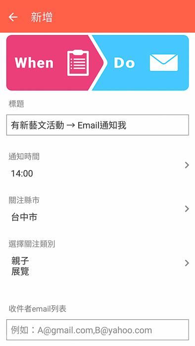 Screenshot_2016-11-24-07-40-39-100_org.itri.tomato.jpg