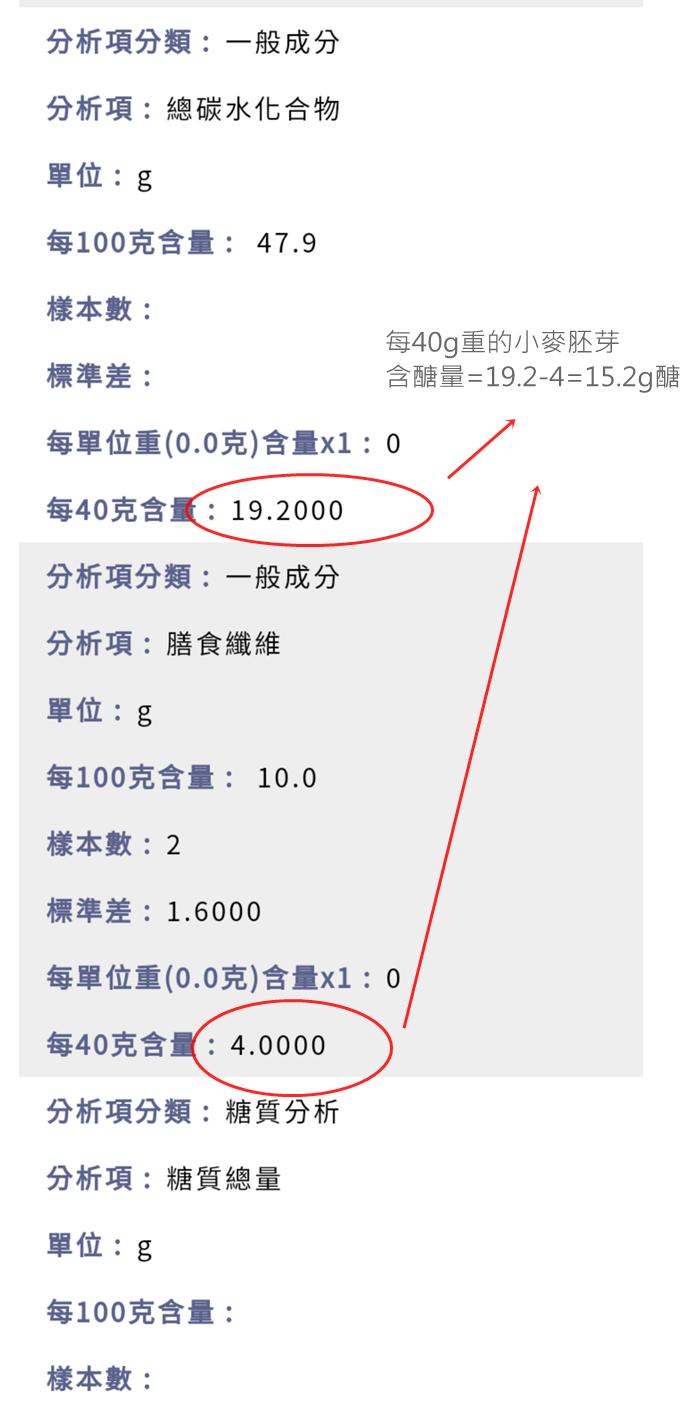 Screenshot_20190329-141940.png