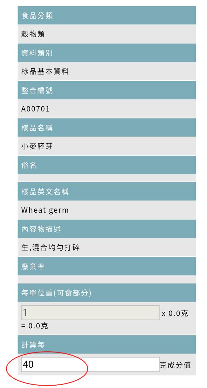Screenshot_20190329-141919.png