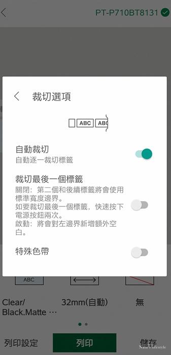 Screenshot_20190706-041809224.jpg