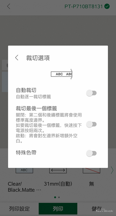Screenshot_20190706-151027229-1.jpg