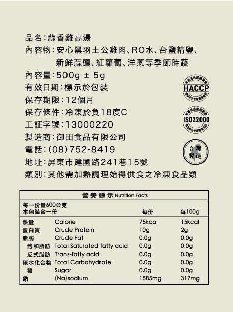 養泉營養標示_190915_0017.jpg