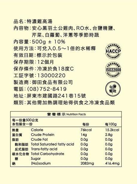 養泉營養標示_190915_0016.jpg