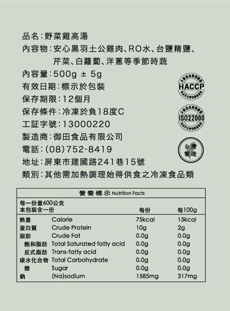 養泉營養標示_190915_0021.jpg