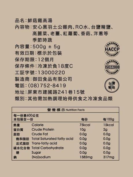 養泉營養標示_190915_0022.jpg