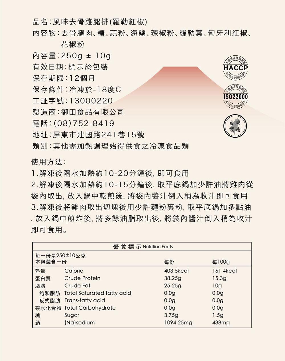 養泉營養標示_190915_0004.jpg