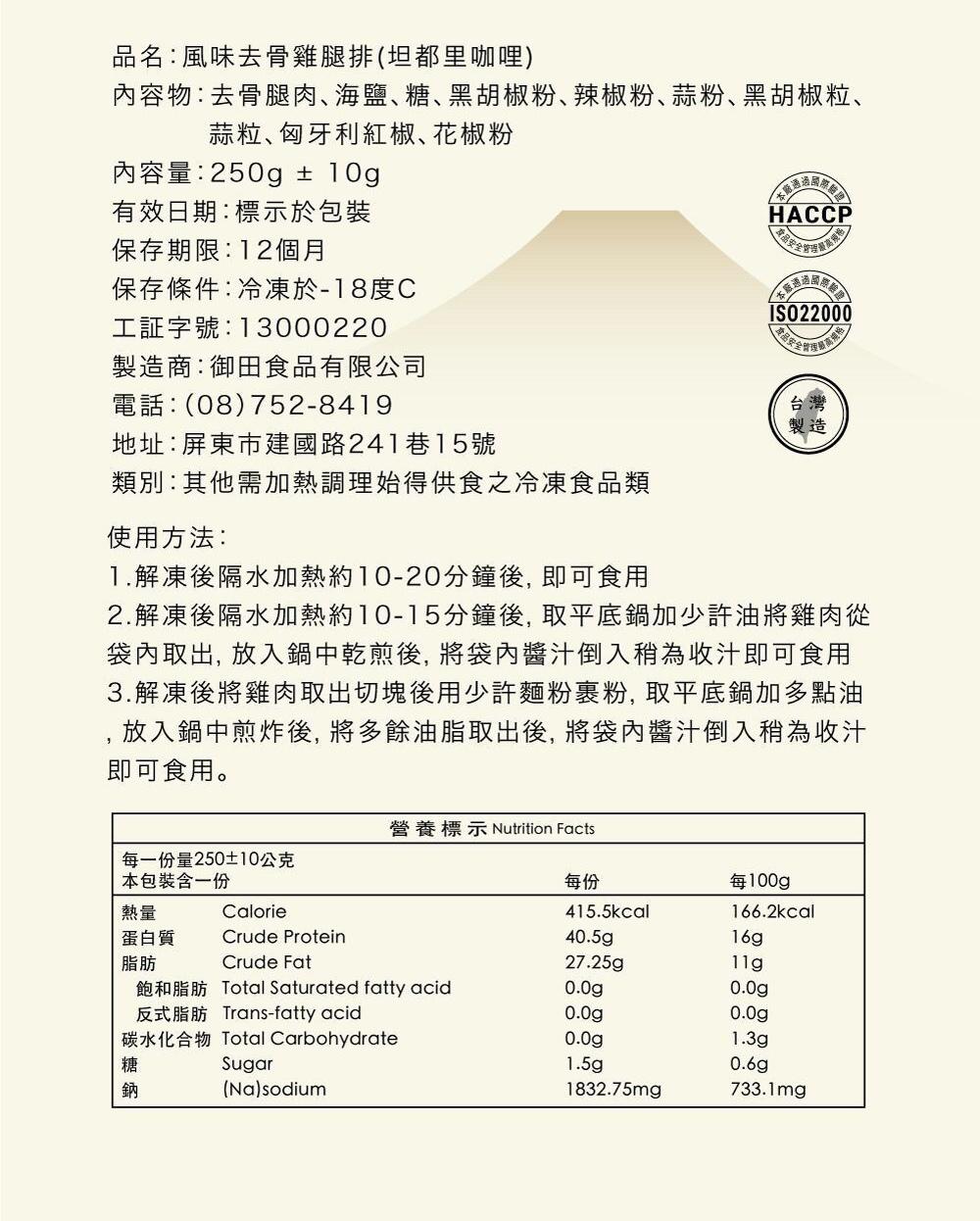 養泉營養標示_190915_0007.jpg
