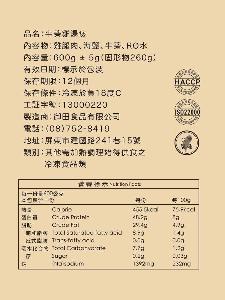 養泉營養標示_190915_0009.jpg