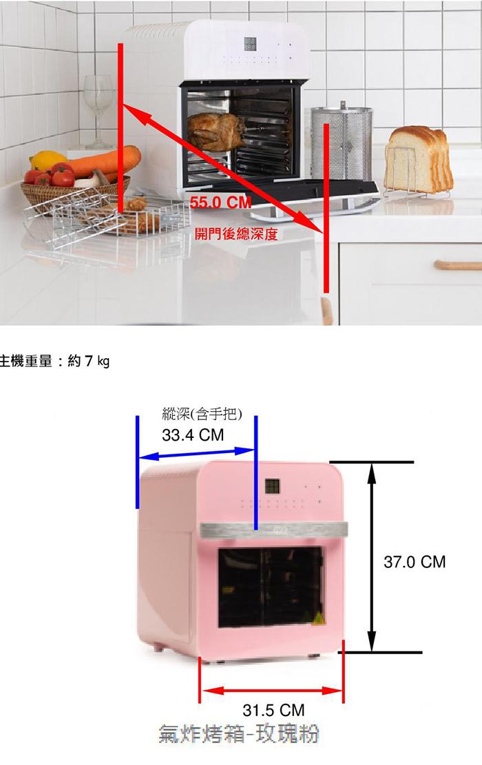 烤箱尺寸表.jpg