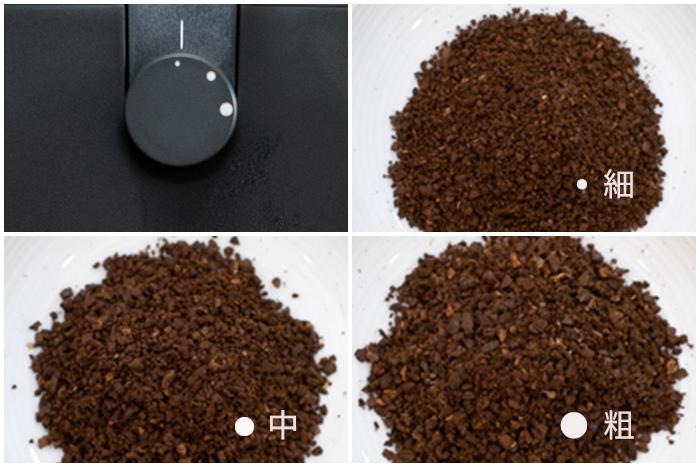 咖啡粉粗細.jpg