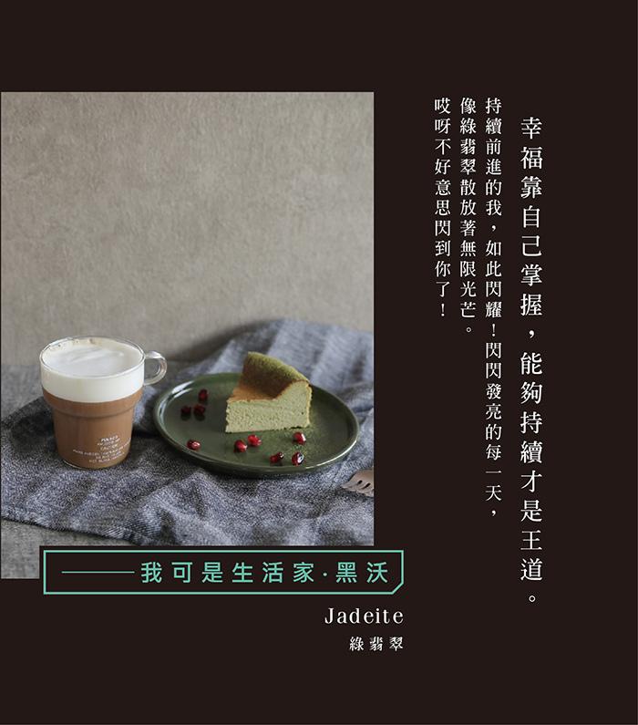 03-A正面.jpg