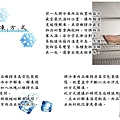 牛排解凍方式.jpg