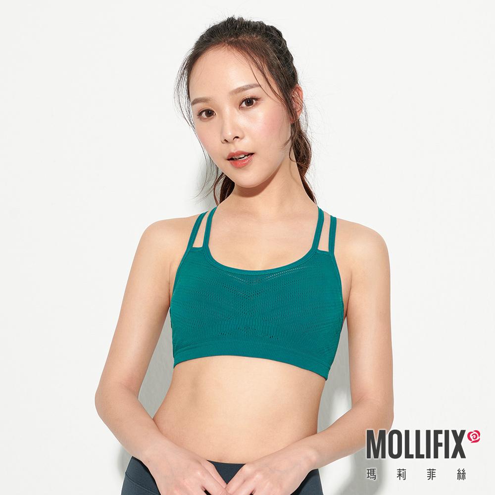 1-1 MOLLIFIX 瑪莉菲絲 A++活力雙肩帶舒活BRA_(孔雀綠).jfif