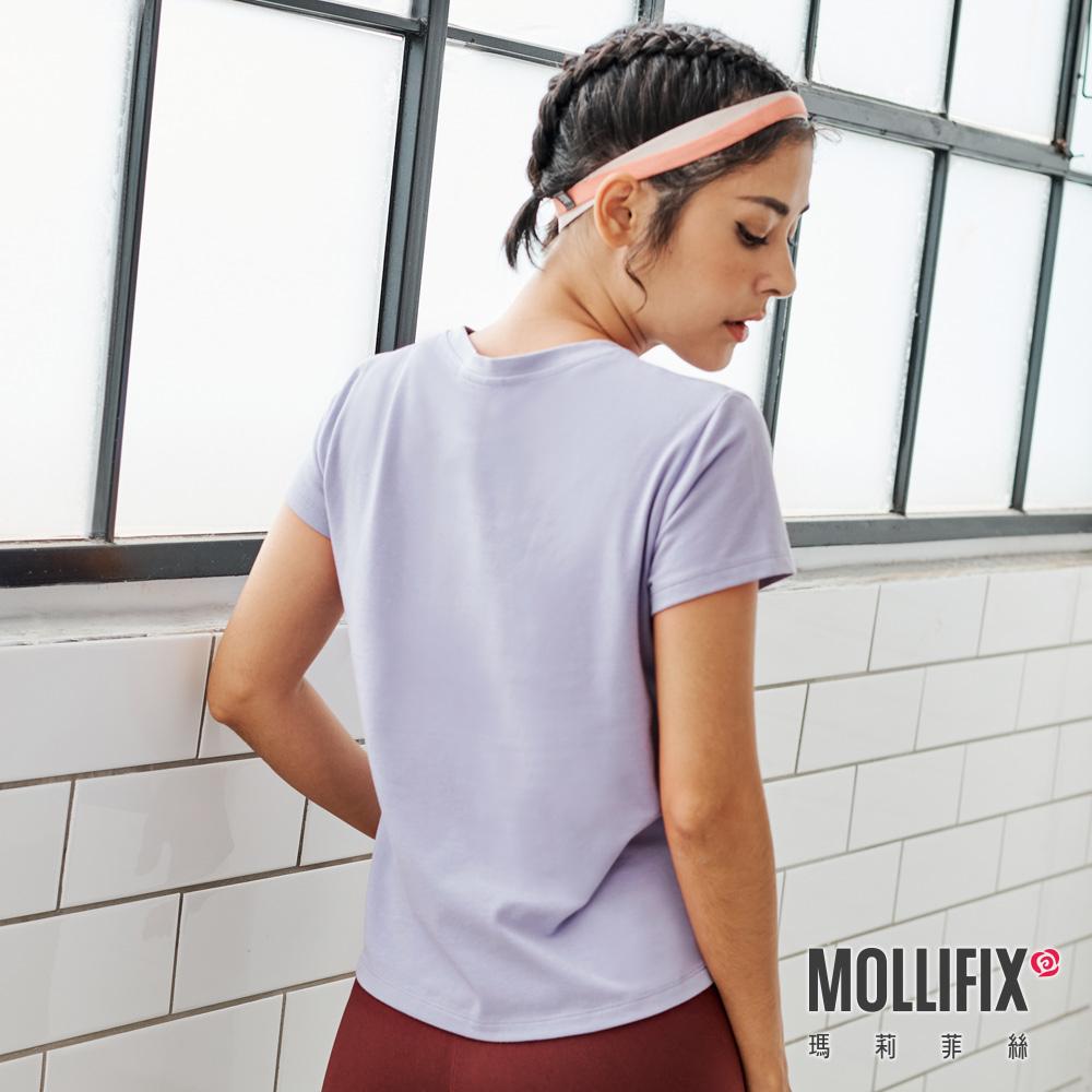 12-2 MOLLIFIX 瑪莉菲絲 簡約造型短袖上衣_(紫).jfif