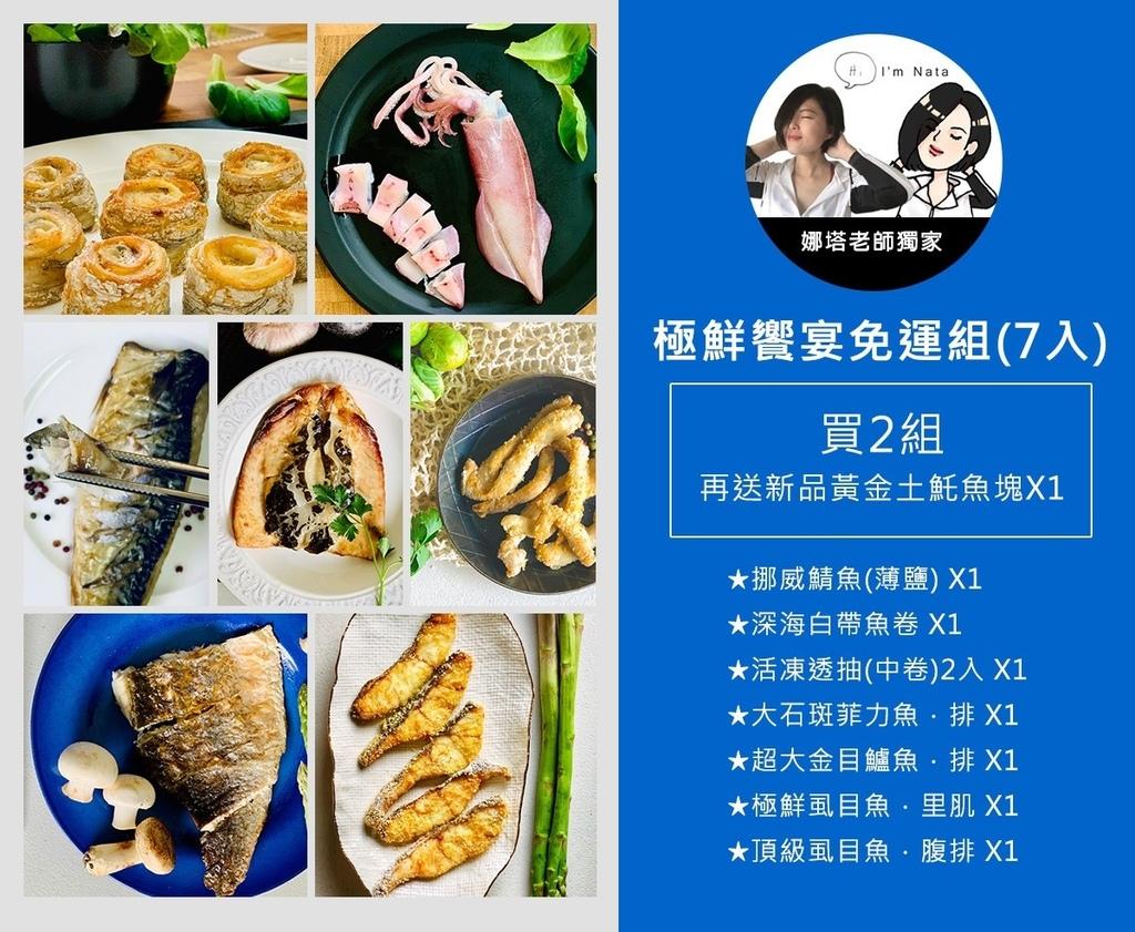 1116彌菓好雞好鮮新品千張補貨團_201106_0.jpg