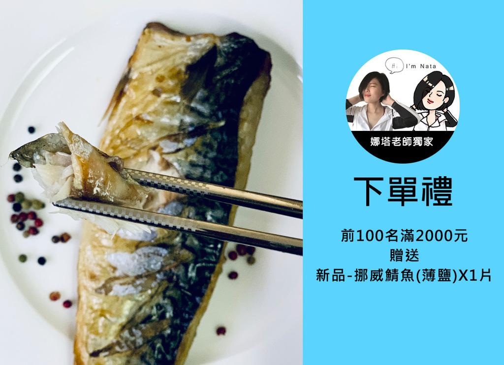 1116生活家_彌菓(下單禮).jpg