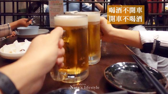 啤酒警語.jpg
